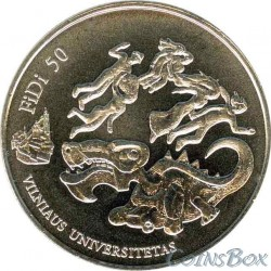 Lithuania 1,5 euro 2018 Vilnius University