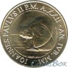 Vatican 50 lire 2000 year John Paul II