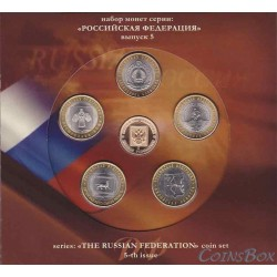 "Official set of series ""Russian Federation"". Issue 5 (1)"