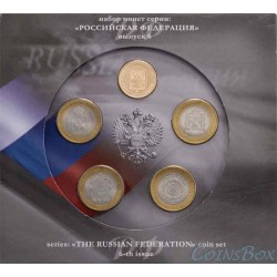 "Official set of series ""Russian Federation"". Issue 6"