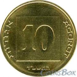 Israel 50 Agorot 2014