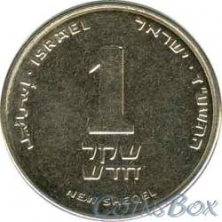 Израиль 1 шекель 2014