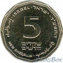 Israel 5 Shekels 2014