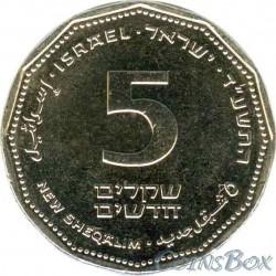 Израиль 5 шекелей 2014