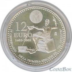 Испания 12 евро 2005 год Дон Кихот