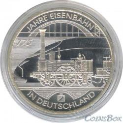 Германия 10 евро 2010 175 лет железной дороге в Германии