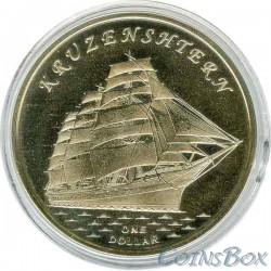 Острова Гилберта 1 доллар 2018 Барк Крузенштерн