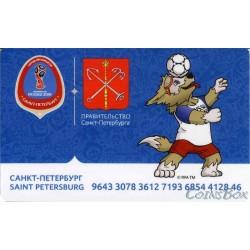 Transportation card Plantain - Troika Zabivaka. FIFA World Cup 2018 in Russia