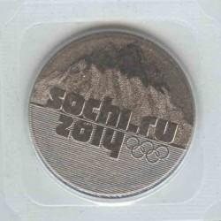 25 рублей 2011 Сочи. Горы