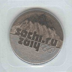 25 rubles 2011 Sochi. Mountains