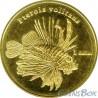Остров Муреа 1 доллар 2018  Полосатая крылатка (рыба -зебра)