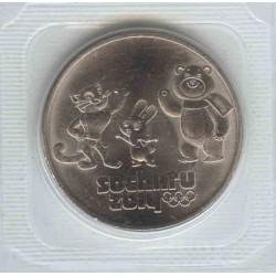 25 рублей 2012 Сочи. Талисманы