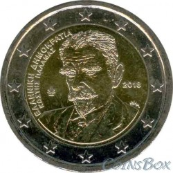 Greece 2 euros 2018. 75 years since the death of Kostis Palamas
