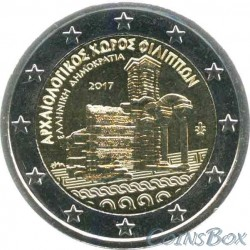 Греция 2 евро 2017. Археологический комплекс Филиппы