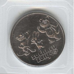 25 рублей 2014 Сочи. Талисманы
