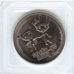 25 рублей 2013 Сочи. Лучик и Снежинка