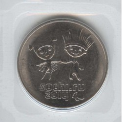 25 rubles 2014 Sochi. Ray of Light and Snowflake.