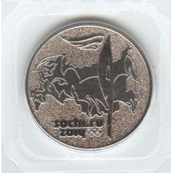 25 рублей 2014 Сочи. Факел