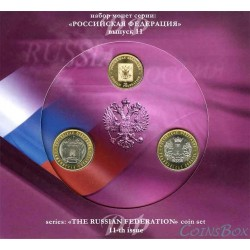Official set of series Russian Federation. Issue 11