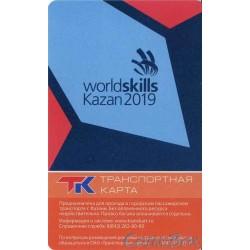 Travel Card Kazan. Worldskills Kazan 2019