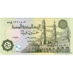 Egypt 50 piastres 2017