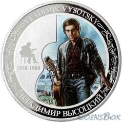 Бенин 1000 франков 2015 Владимир Высоцкий