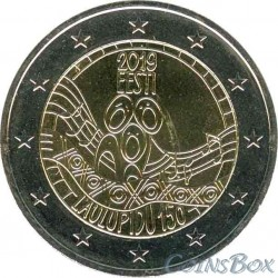 Estonia 2 euro 2019 150 years of the first song festival