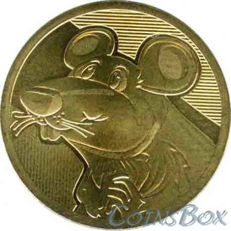 Rat Badge 2020 SPMD