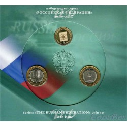 Official set of series Russian Federation. Issue 12