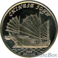 Gilbert Islands 1 dollar 2019 John
