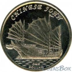 Острова Гилберта 1 доллар 2019 Джонка