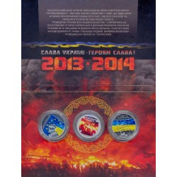 Ukraine. Set euromaidan 2015 (booklet)