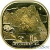 Китай 10 юаней 2019 гора Тайшань