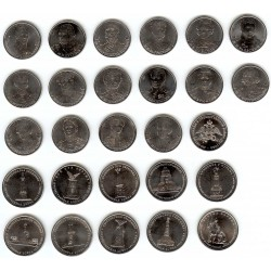 Official coin set SPMD . 1812 Borodino . First Edition .