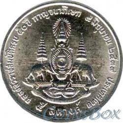 Thailand 5 Satangs 1996