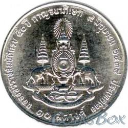 Thailand 10 Satangs 1996