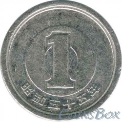 Japan 1 yen 1980