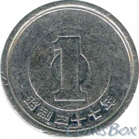 Japan 1 yen 1972