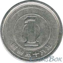 Japan 1 yen 1984