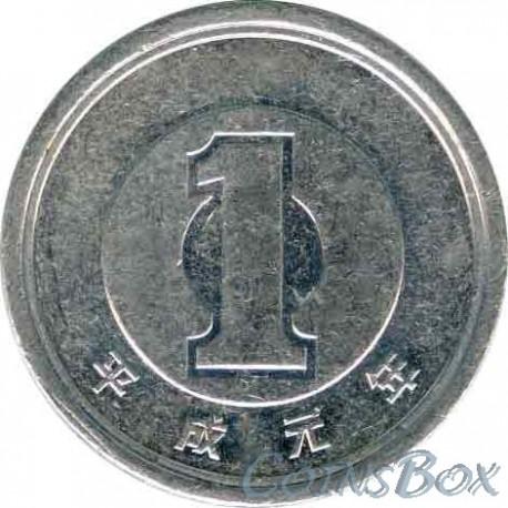 Japan 1 yen 1989