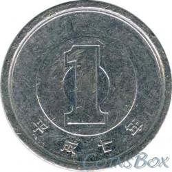 Japan 1 yen 1995