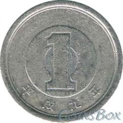 Japan 1 yen 1997