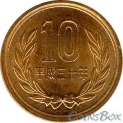 Japan 10 yen 2018