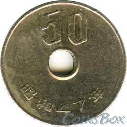 Japan 50 yen 1972