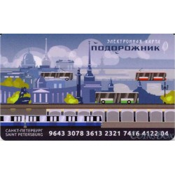 Travel card Plantain. Transport Workers Day 2019. 1 type