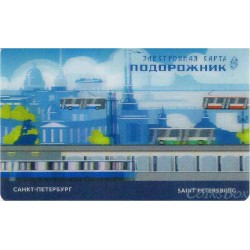 Travel card Plantain. Transport Workers Day 2019. Stereo 3D