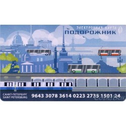Travel card Plantain. Transport Workers Day 2020. 1 type