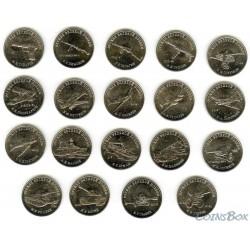 25 рублей 2019-2020 ММД. Оружие Великой Победы (конструкторы оружия) набор 19 монет
