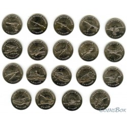 25 rubles 2019-2020. Weapons of the Great Victory (weapon designers) set of 19 coins