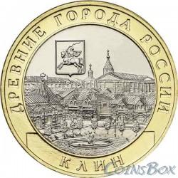 10 Rubles Klin 2019 MMD